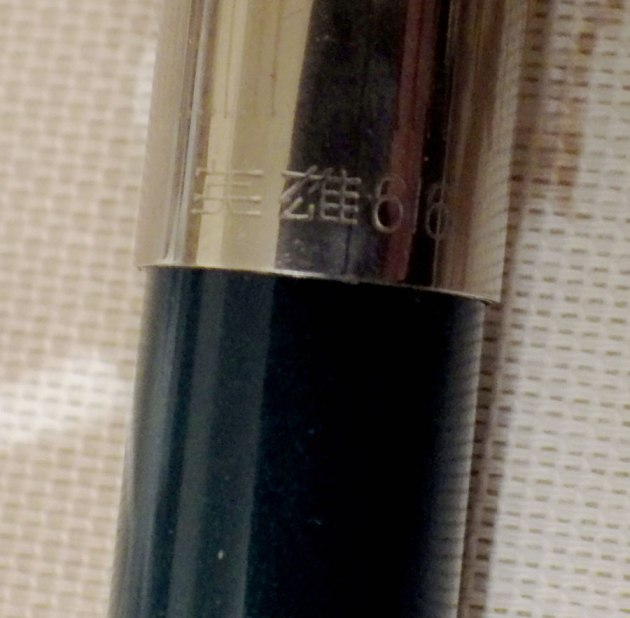 IMGP2068